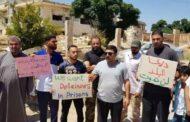 درعا.. وقفة احتجاجية في درعا البلد للمطالبة بإطلاق سراح المعتقلين والكشف عن مصير المختطفين