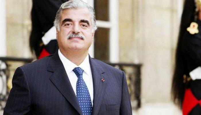 المحكمة الخاصة بلبنان ترجئ إصدار حكمها في قضية اغتيال الحريري.. احتراما للعدد الكبير من الضحايا