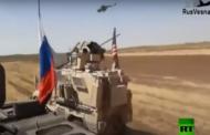 إصابة جنود أمريكيين على خلفية صدام بين دورية أمريكية وروسية شرق الفرات