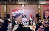 السلطات السورية تنظم اجتماعاً للعشائر للمطالبة بـ