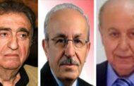 وزارة الثقافة السورية تعلن أسماء الفائزين بجائزة الدولة التقديريّة للعام 2020