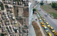 وزارة التجارة الداخلية السورية ترفع سعر ليتر البنزين الاوكتان