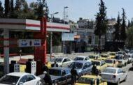 وزارة النفط السورية تنفي إلغاء توزيع مازوت التدفئة.. والوزير أزمة البنزين تنتهي مع نهاية أيلول