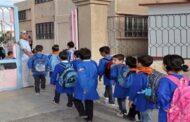 يونيسف: أكثر من نصف الأطفال في سوريا لا يزالون محرومين من التعليم