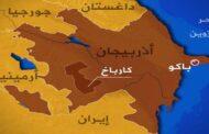 تجدد المواجهات بين أرمينيا وأذربيجان في إقليم قره باغ.. والجانبان يتبادلان الاتهامات باستقدام