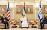 كوشنر يصف دولة الإمارات بالشريك
