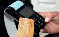وزارة التجارة الداخلية تمنع شركات توصيل المواد المدعومة وتفرض غرامة مليون ليرة وسجن لمدة عام بحق كل من يتاجر بها