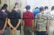 حماة.. الأجهزة الأمنية تلقي القبض على مجموعة لمروجي المخدرات وبحوزتهم أكثر من 29 ألف حبة كبتاغون مخدرة