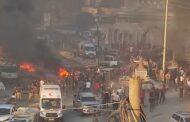 مقتل 11 شخص وإصابة أكثر من 40 آخرين بتفجير مفخخة في عفرين