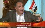 كاتب مصري يُدوّن : كيف نفكك منظومة الفساد في الوطن العربي؟