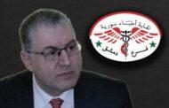 وصفهم بـ «المهملين»..«نقابة الأطباء» تطالب وزير التربية بالاعتذار فهل يستجيب الأخير؟