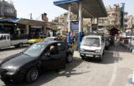 ريف دمشق.. إغلاق ستة محطات ومراكز للمحروقات