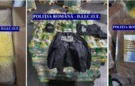 قادمة من سوريا.. السلطات الرومانية تضبط أكبر كمية من الحشيش والكبتاغون في تاريخها