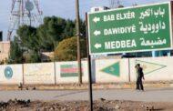 القوات التركية والفصائل الموالية لها تقصف القرى المحيطة ببلدة أبو راسين
