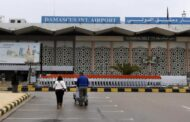 وصول طائرة تقل 186 سورياً من العالقين بالخارج.. إلغاء الحجر الصحي حين عودة السوريين
