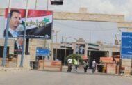 هيومن رايتس ووتش تعلق على قرار الحكومة السورية