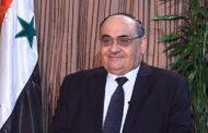 دمشق.. وفاة وزير الزراعة السوري السابق بعد إصابته بفيروس كورونا