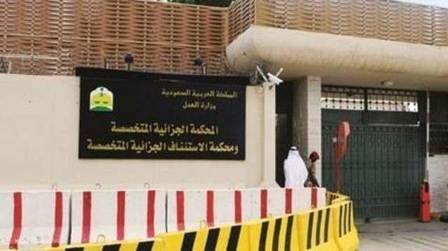 الإعدام لسعوديين قتلا والدتهما ووالديهما وأخيهما لاعتقادهم أنهم كفرة..