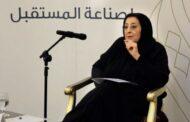 بهدف بناء مجتمع حيوي,سعوديات يطلقن برنامج