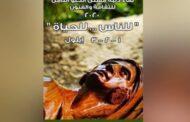فعاليات ثقافية منوعة في طرطوس ضمن مهرجان دلبة مشتى الحلو الثامن