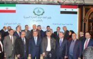 الغرفة التجارية السورية الإيرانية المشتركة تبحث تطبيق التجارة بالمقايضة
