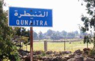 القنيطرة.. السلطات السورية تفرج عن مجموعة من المعتقلين بعد اعتقال دام نحو عامين