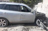 إصابة خمسة أشخاص بجروح في تفجير سيارة بمدينة منبج شمال سوريا