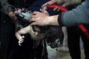 الأمم المتحدة: نتائج تحقيق فريق منظمة حظر الأسلحة الكيميائية بحادث مدينة سراقب في سوريا