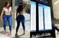 جدل بين الناشطين بعد ترحيل مذيعة لبنانية من الكويت بسبب