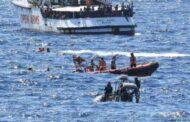 اعتقال إيراني في فرنسا على خلفية غرق أسرة كردية حاولت السفر بحرا إلى بريطانيا