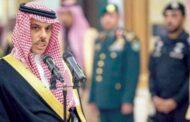 وزير الخارجية السعودي: إدارة بايدن ستنتهج سياسات تساعد على استقرار المنطقة