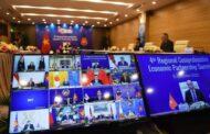الإعلان عن أكبر تكتل للتجارة الحرة في العالم يضم الصين و 14 دولة من آسيا والمحيط الهادئ