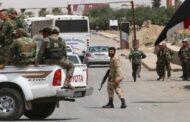 مقتل عناصر من قوات الحكومة