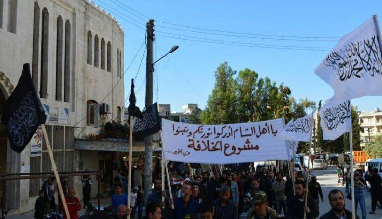 المرصد السوري.. أنصار حزب التحرير الاسلامي يطالبون بعودة الخلافة الإسلامية