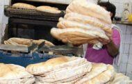 حمص.. الأهالي يشتكون من جودة مادة الخبز وتقاضي وزيادة على السعر المحدد