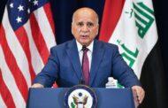 العراق يعلن التوصل إلى اتفاق مع واشنطن على انسحاب 500 جندي.. القوات المتبقية غير قتالية