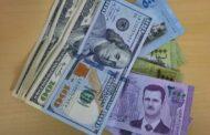 الليرة السورية تهوي إلى مستوى قياسي جديد ومجلس النقد والتسليف يعتمد التعليمات التنفيذية لقانون إحداث مصارف التمويل الأصغر