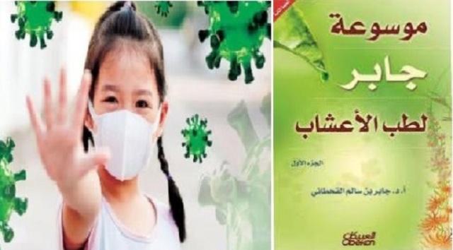 لماذا تزداد الإصابة بالفيروسات التاجية في الشتاء..؟