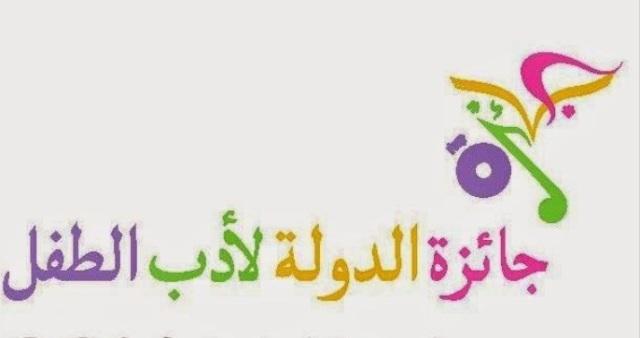 كاتبة سورية ضمن الفائزين بـ