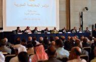 السعودية تقرر تعليق عمل موظفي هيئة التفاوض للمعارضة السورية في الرياض لحين استئناف الهيئة أعمالها