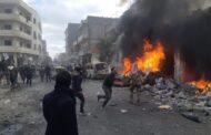 مقتل 12 شخصاً بانفجارين بسيارتين مفخختين بريف حلب