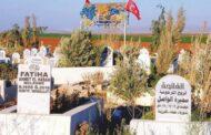 بلدية ولاية هاتاي ترفض منح اللاجئين السوريين مكانا لدفن موتاهم في مقبرة الولاية بحجة انتشار كورونا