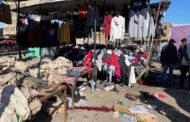الكاظمي يأمر بإجراء تغييرات بمفاصل الأجهزة الأمنية بعد تفجيري بغداد