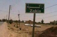 ريف دمشق.. الأجهزة الأمنية تعتقل 4 أشخاص من بلدة زاكية على خلفية تقارير أمنية