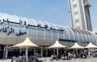بعد السعودية والإمارات.. مصر تستأنف رحلات الطيران مع قطر