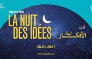 انطلاق النسخة السادسة من (ليلة الأفكار )الفرنسية والعرب شبه غائبين