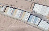 تقارير صحفية: إيران تخزن الأسلحة في حاويات للأمم المتحدة بمطار دمشق