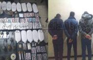 وزارة الداخلية السورية..إلقاء القبض على رجل اعتدى جنسياً على ابنته وتصويرها