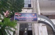 القبض على محتال يبيع شقق بعقود وهمية بمئات الملايين في اللاذقية