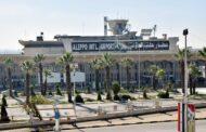 وصول أول رحلة جوية لشركة طيران خارجية إلى مطار حلب الدولي